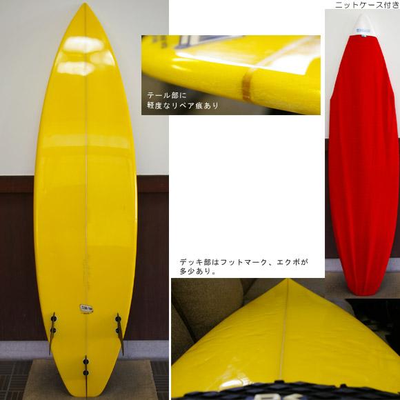 激安 中古ショートボード bottom bno9629200b