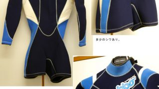 BBS ロングスプリング(女性用) 中古ウェットスーツ bno9629201a