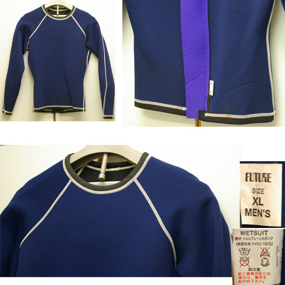 BODY GLOVE 半袖タッパー 中古ウェットスーツ  ディテール bno9629205c