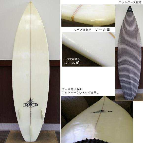 DHD 中古ショートボード bottom bno9629207b