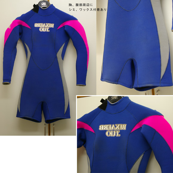 BREAKER OUT ロングスプリング 中古ウェットスーツ (Ladies') bno9629218a