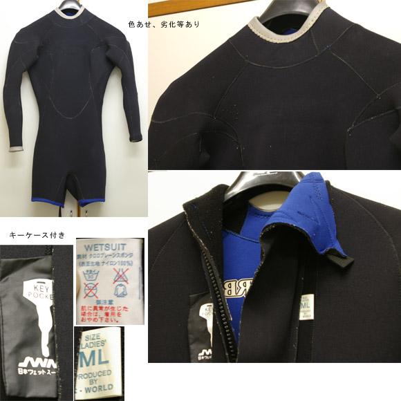 BREAKER OUT  ロングスプリング 中古ウェットスーツ  (Ladies') ディテール bno9629218c