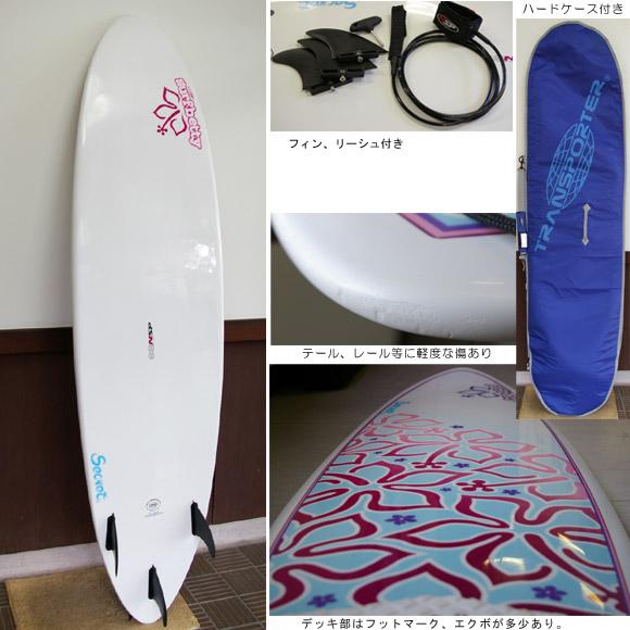 NSP surfbetty エポキシ 中古ファンボード bottom bno9629231b