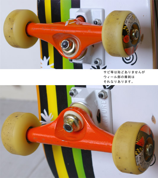 RASA LIBRE 中古スケートボード トラック/ウィール bno9629249c