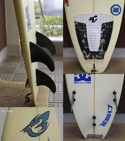 BLAST  中古ショートボード fin/tail bno9629266c