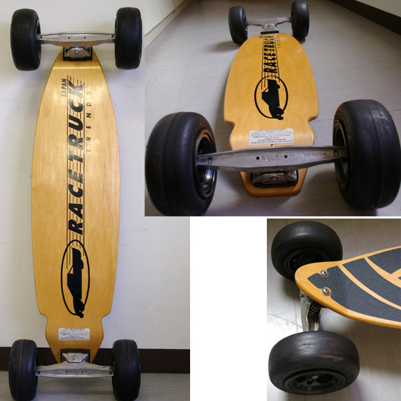 CARVE BOARD THE WAVE 中古スケートボード bottom bno9629272b
