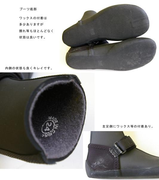 O'NEILL 3mm 中古サーフブーツ detail bno9629283c