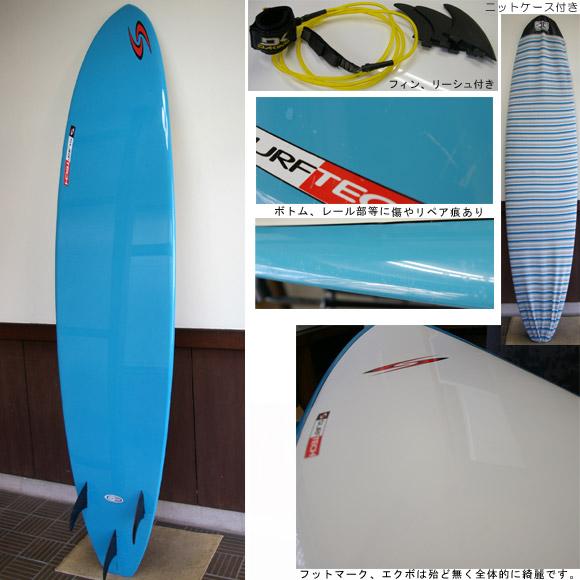 SURFTECH RF HYBRID 中古ファンボード bottom bno9629288b