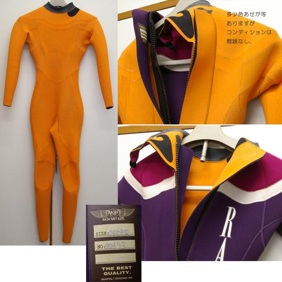RASH 3mm フルスーツ(女性用) 中古ウェットスーツ detail bno9629290c