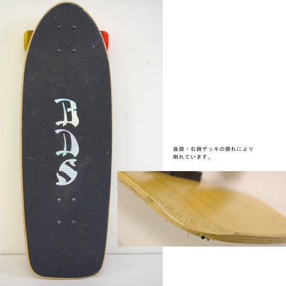 Bulldog Skate (BDS) 中古スケートボード deck bno9629292b