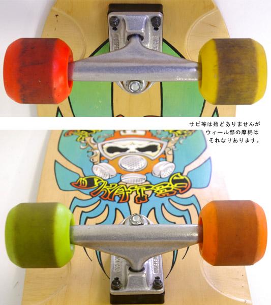 Bulldog Skate (BDS) 中古スケートボード detail bno9629292c