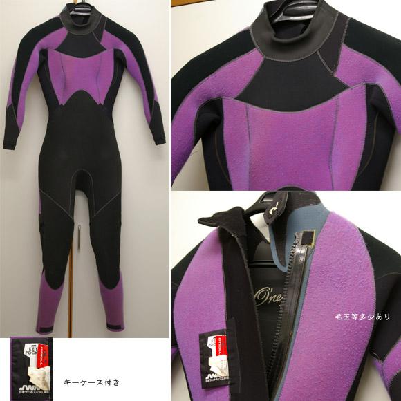 O'NEILL セミドライ(女性用) 中古ウェットスーツ detail bno9629299c