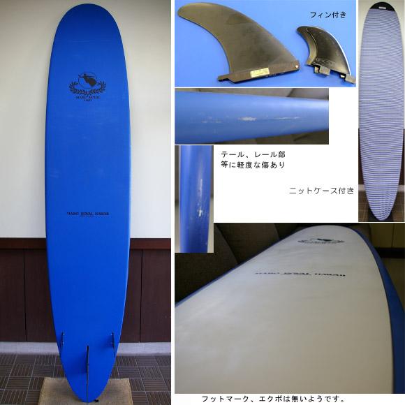 MABO ROYAL モールドタイプ ロングボード bottom bno9629305b