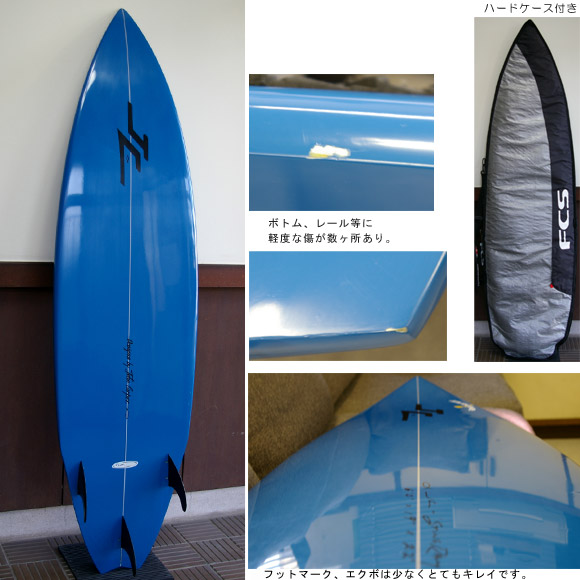 JC HAWAII Stingray(TUFLITE)  中古ショートボード bottom bno9629319b