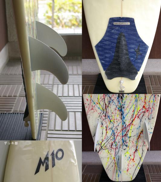 M10 中古ショートボード fin/tail bno9629323c