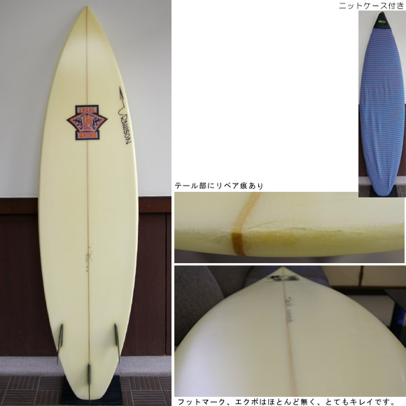 Local Motion PAT RAWSON 中古ショートボード bottom bno9629328b