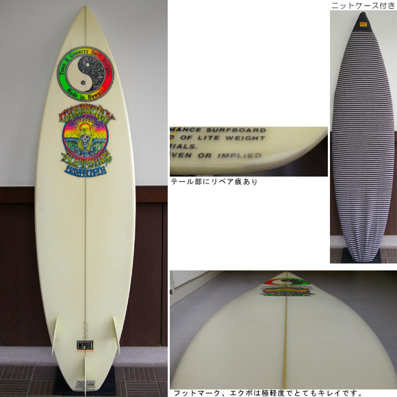 T&C / CHRISTIAN FLETCHER MEGA-LITE 中古ショートボード bottom bno9629329b
