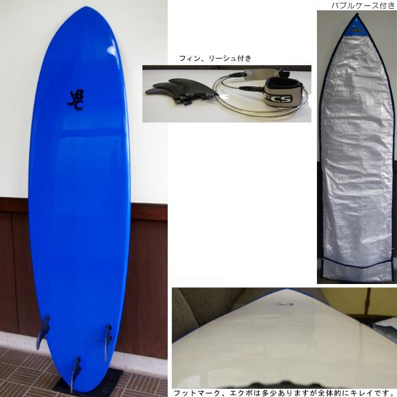JBC (Jeff Bushman Concept)  中古ファンボード bottom bno9629330b