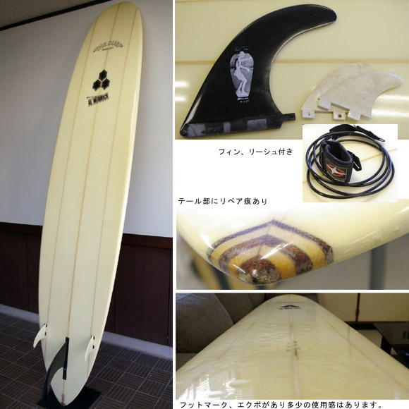 THE SURF AL MERRIC 中古ロングボード bottom bno9629334b
