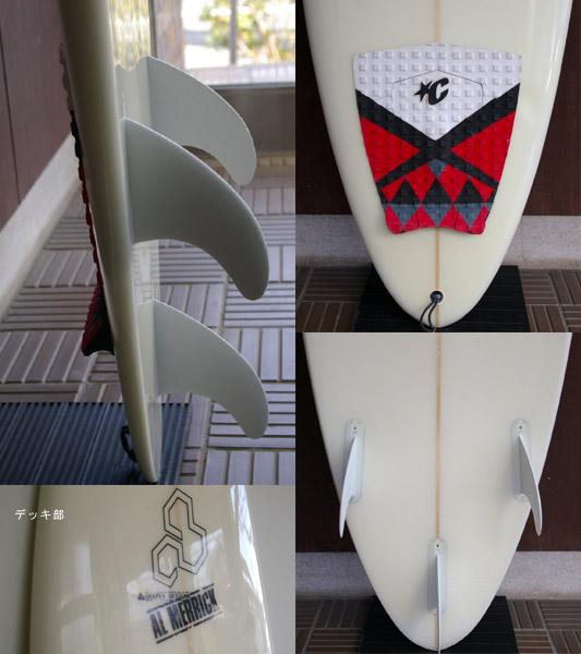 AL MERRIC アルメリック 中古ファンボード fin/tail bno9629336c