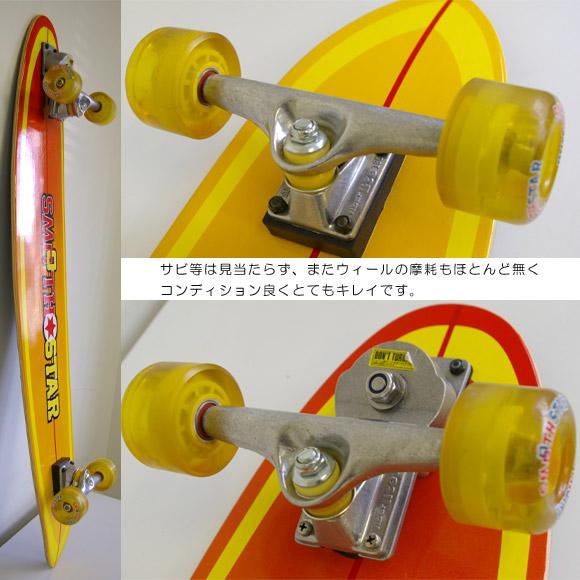 SMOOTH STAR 44 中古スケートボード detail bno9629339c