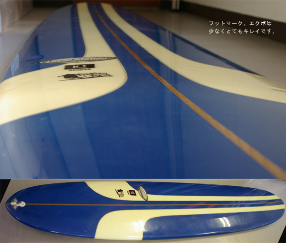 LocalMotion KT 中古ロングボード deck-detail bno9629363d