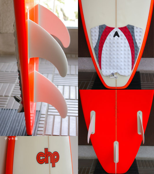 CHP 中古ショートボード fin/tail bno9629371c