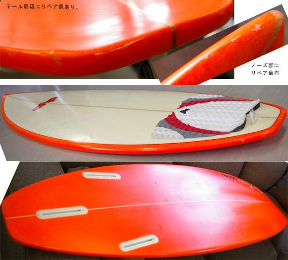 CHP 中古ショートボード detail bno9629371d