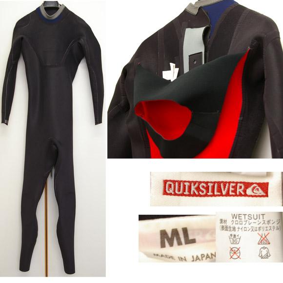 QUIKSILVER フルスーツ  中古ウェットスーツ detail bno9629376c