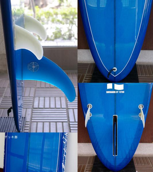 T-STICK 中古ファンボード fin/tail bno9629377c