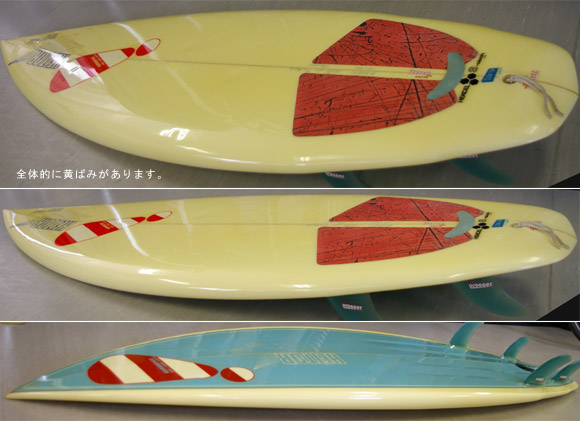 HEITOR 中古ショートボード deck-detail bno9629382d