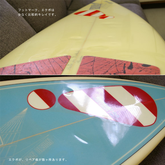 HEITOR 中古ショートボード bottom-detail bno9629382e