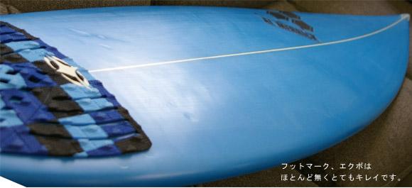 AL MERRIC K-BOARD 中古ショートボード deck-detail bno9629384e