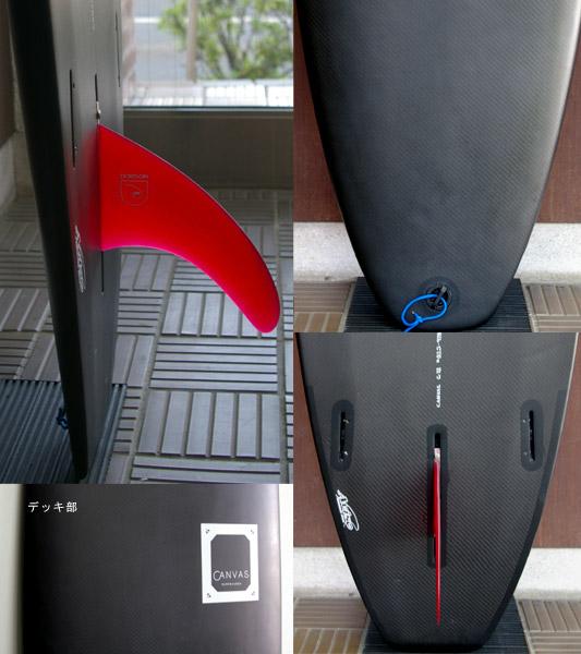 AVISO CANVAS Mini Noserider 中古ファンボード 6`12 fin/tail bno9629387c