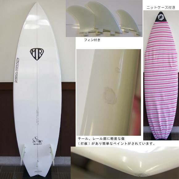 MR マークリチャーズ SUPER TWIN 中古ショートボード bottom bno9629390b