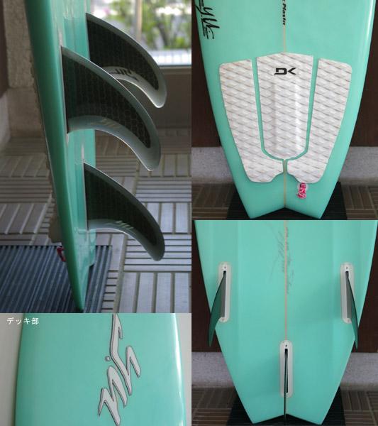 YU 4chコンケーブ 中古ショートボード fin/tail bno9629391c