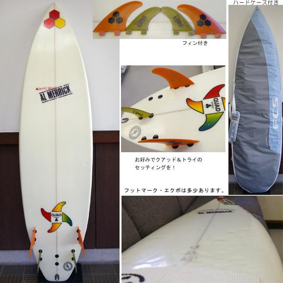 THE SURF  アルメリック RETRO QUAD 中古ショートボード bottom bno9629392b
