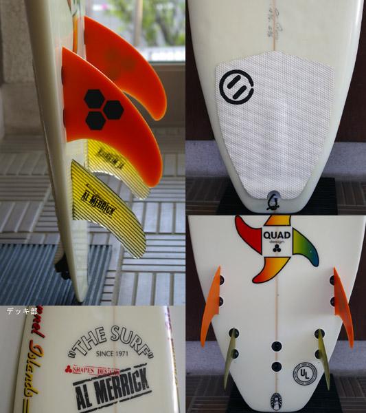 THE SURF  アルメリック RETRO QUAD 中古ショートボード fin/tail bno9629392c