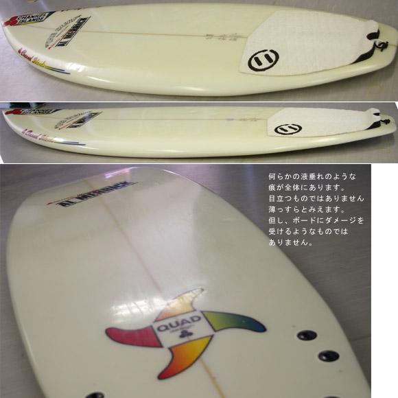 THE SURF  アルメリック RETRO QUAD 中古ショートボード detail bno9629392d