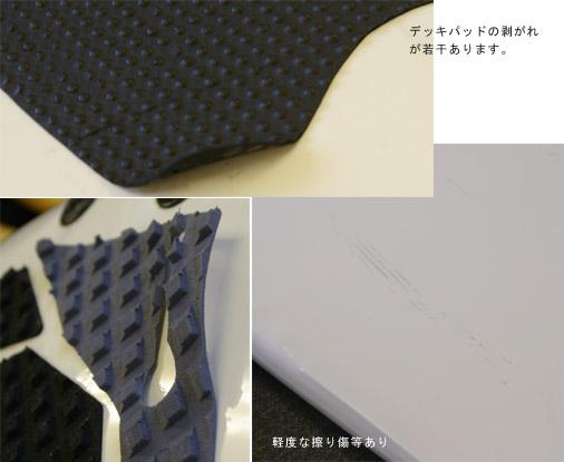 BS ソフトサーフボード 中古ファンボード 7`5 condition bno9629396e