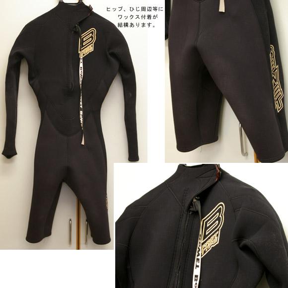 BEWET ロングスプリング中古ウェットスーツ bottom bno9629406b
