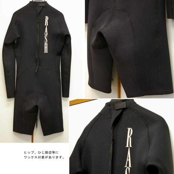 RUSH 3/2mmロングスプリング 中古ウェットスーツ bottom bno9629410b