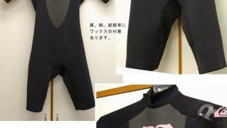 ROXY スプリング2mm 中古ウェットスーツ bno9629420a