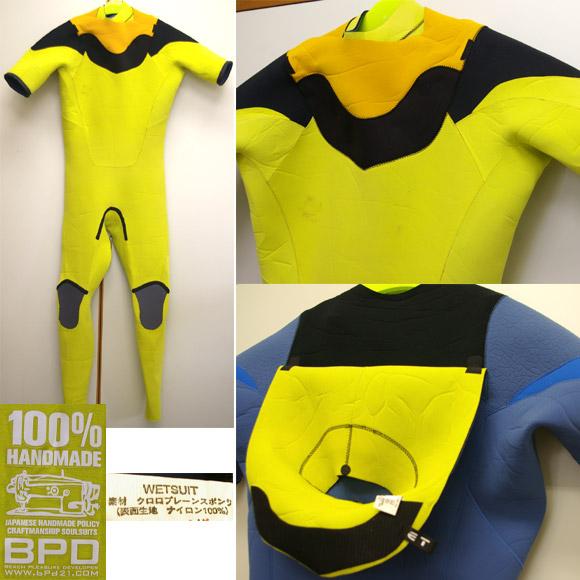 BEWET 中古ウェットスーツ シーガル detail bno9629435c