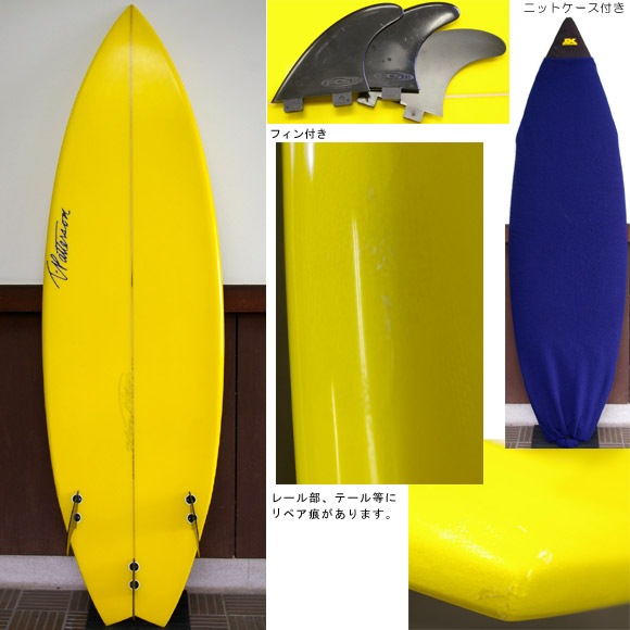 Timmy Patterson CM-MODEL 中古ショートボード bottom bno9629437b