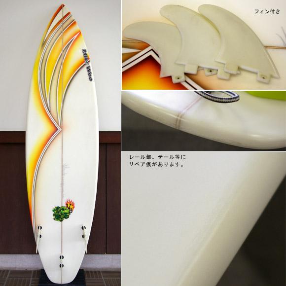 Mike Woo 中古ショートボード bottom bno9629438b
