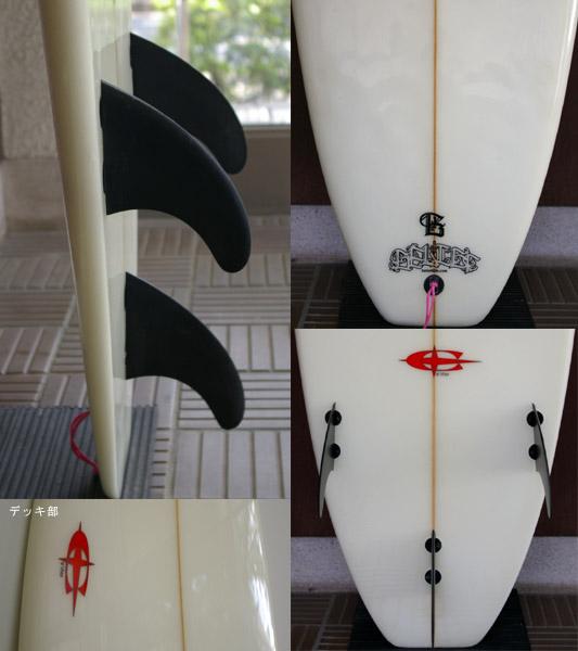 C'STAR 中古ファンボード fin/tail bno9629441c