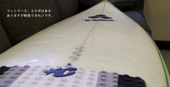 AL MERRIC M-XJ 中古ショートボード condition bno9629446e