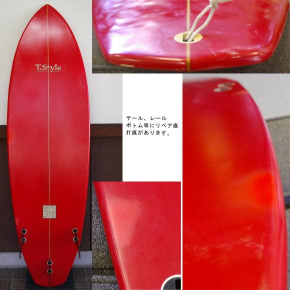 T-style 中古ショートボード bottom bno9629447b