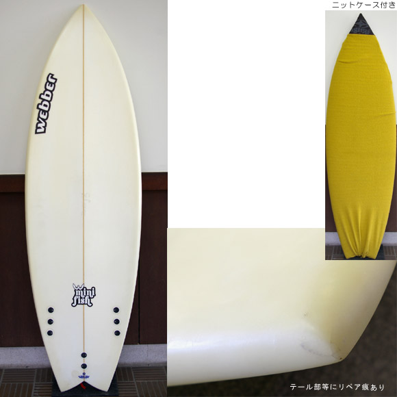 Webber Mini Fish bottom 中古ショートボード bno9629450b